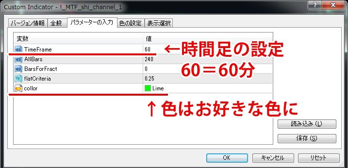 !_MTF_shi_channel_1の設定画面