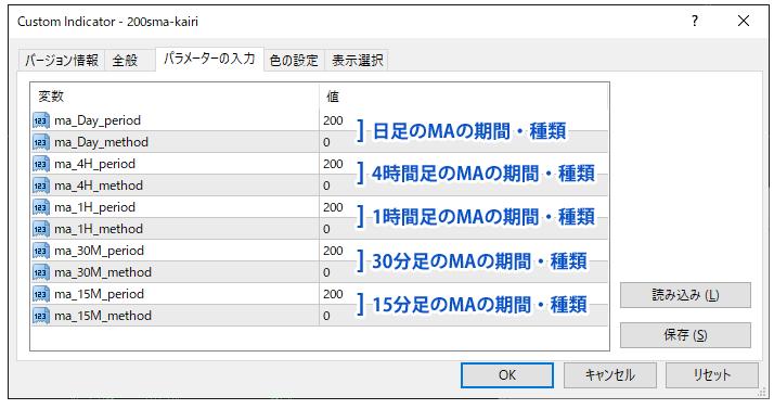 「200sma-kairi」のパラメーター設定画面