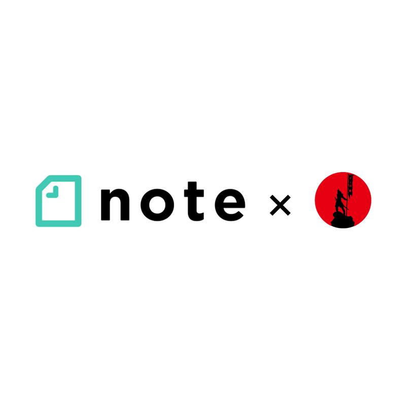 トレード記録用のnoteを開設しました